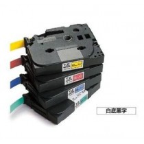 BROTHER TZe-S221 9mm x 8M 特強黏貼標籤帶 (白底黑字)