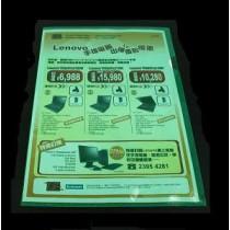 E310 A4 透明文件套 - 綠色
