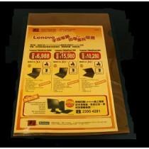 E355 F4 透明文件套 - 橙色