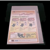 E355 F4 透明文件套 - 粉紅色