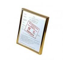 SM-BR 證件相架 - 金框