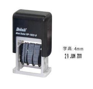 德士美 RP-1822-D4 日期回墨印 - 黑色 (4mm)