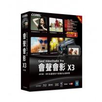 Ulead VideoStudio X3 Pro 會聲會影 (繁中版)