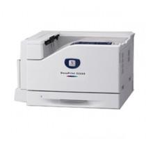 Fuji Xerox Docu Print  C2255 彩色鐳射打印機