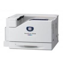 Fuji Xerox DocuPrint C2255MFP 彩色多功能打印機