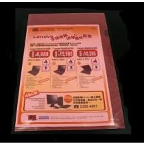 E355 F4 透明文件套 - 紅色