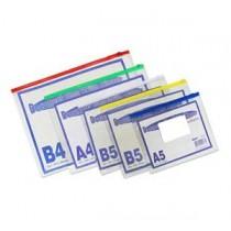 B5  PVC 透明密實袋式拉扣文件袋