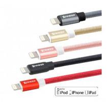 XPOWER 3RD Gen MFI Ligntning Aluminium Alloy Cable (Black)– 1.2M (XP-MFIAA2G1_2-BK)