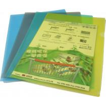 愛爾法 S355 F4 透明斜紋文件套 - 藍色