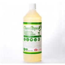 GreenSteps 天然植物性化油清潔劑 (1L)