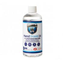 HandShield 24 24小時長效保濕消毒抗菌膜 (300ml)