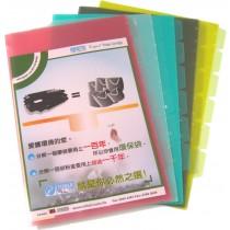 愛爾法 S367 F4 五層透明斜紋文件套 - 茶色