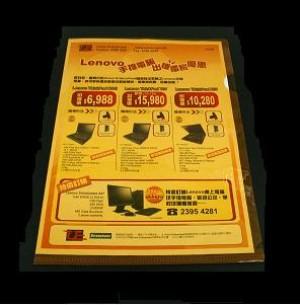 E310 A4 透明文件套 - 橙色