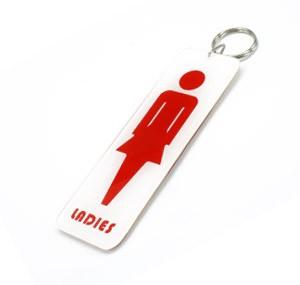女洗手間匙牌