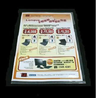 E310 A4 透明文件套 - 透明