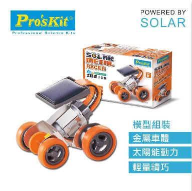 Proskit - 科學玩具: 太陽能系列 - 太陽能小金剛