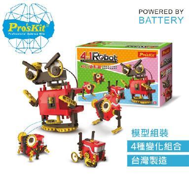 Proskit - 科學玩具: 機械力學系列 - 四合一變形蟲