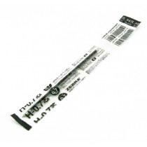 班馬牌 (LH-0.7) N5200F原子筆用替芯 - 黑色