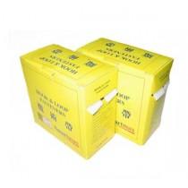 25mm  盒裝魔術貼 (200cm)