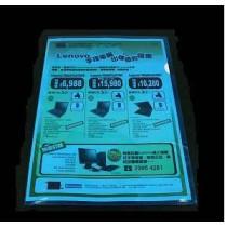 E310 A4 透明文件套 - 藍色