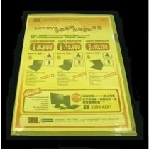 E310 A4 透明文件套 - 黃色