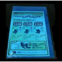 E355 F4 透明文件套 - 藍色