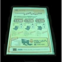 E310 A4 透明文件套 - 粉綠色