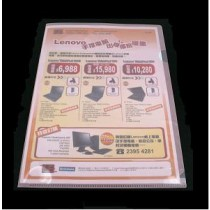 E310 A4 透明文件套 - 粉紅色