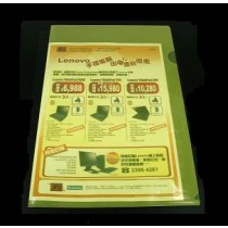 E355 F4 透明文件套 - 黃色