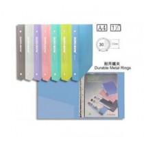 DATA BANK EM3044 磨砂透明活頁資料部 A4 20's - 紫色
