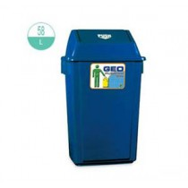 GEO58 長方型搖蓋式灰色廢紙膠桶