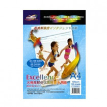 SHOGUN FJ-303048 128GSM A4 EXCELLENCE HIGH RESOLUTION COATED INKJET PAPER (100SHEETS/PACK)