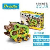 Proskit - 科學玩具: 太陽能系列 - 太陽能野豬