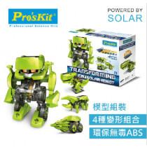 Proskit - 科學玩具: 太陽能系列 - 太陽能四戰士