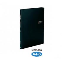 SEDIA  NPX-300 名片部 (A4)