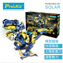 Proskit - 科學玩具: 太陽能+液壓動力系列 - 12合1百戰天龍