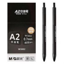 晨光 W3002 按制式原子筆 - 黑色 0.7mm