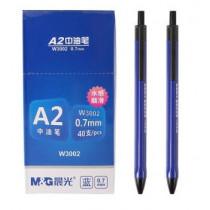 晨光 W3002 按制式原子筆 - 藍色 0.7mm