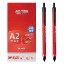 晨光 W3002 按制式原子筆 - 紅色 0.7mm