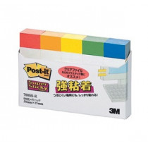 3M 700SS-R SUPER STICKY POST-IT PAD (5 COLOR)