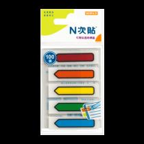 STICK'N 21464 五色可再貼箭標籤 (100張裝)