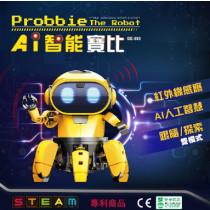 Proskit - AI 智能寶比