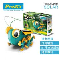 Proskit - 科學玩具: 太陽能系列 - 光能大眼蟲