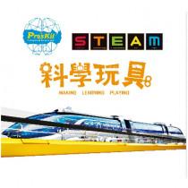 Proskit - 科學玩具系列:磁浮原理 - 磁浮列車
