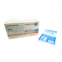 MEDICOM 2115 PREMIER INDIVIDUAL PACK MASK (40 PCS) - BLUE
