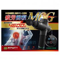 INFINITY  M6G 肌肉按摩槍套裝