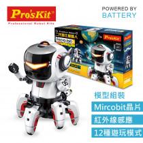 Proskit - GE-894 二代寶比機器人 (含MICRO BIT )