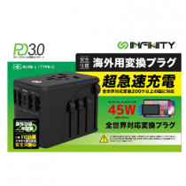 INFINITY T5PD TRAVEL CHARGER - BLACK (IN-T5PD-BK)