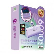 INFINITY P60 20W iPhone POWERBANK(PB-P60-PE)