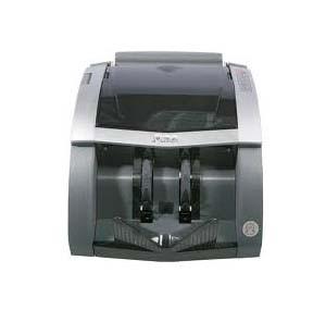 康藝 HT-2600 點鈔驗鈔機